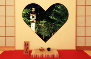 ハート型の窓(正寿院)