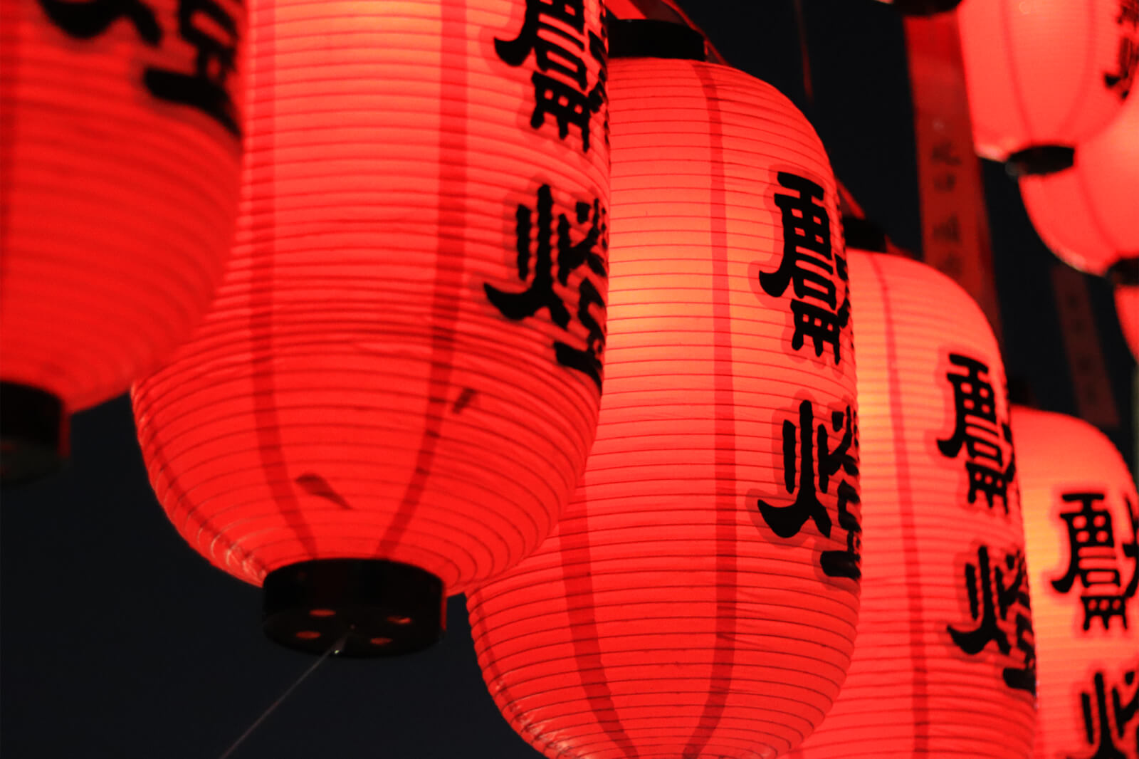 灯る赤提灯(中サイズ)