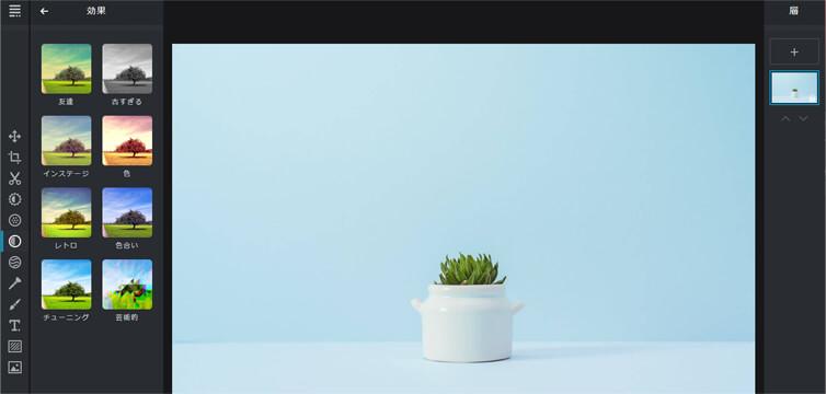 Pixlr x の操作画面