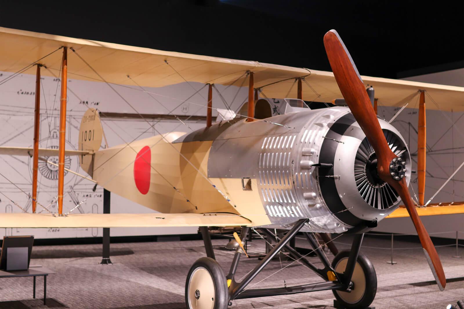 乙式一型偵察機(サルムソン2A2)の1/1模型