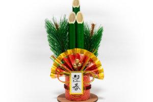 門松1つ:華やかな扇と水引に「迎春」の文字