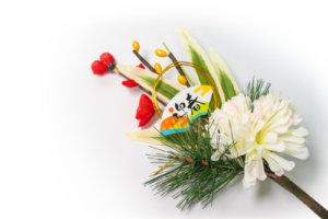 松・白い花・赤い梅と扇の正月飾り