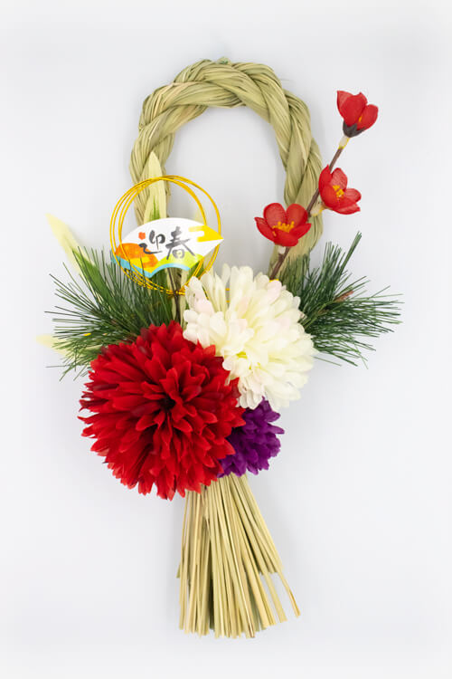 お正月用しめ縄飾り(赤・白・紫の花)