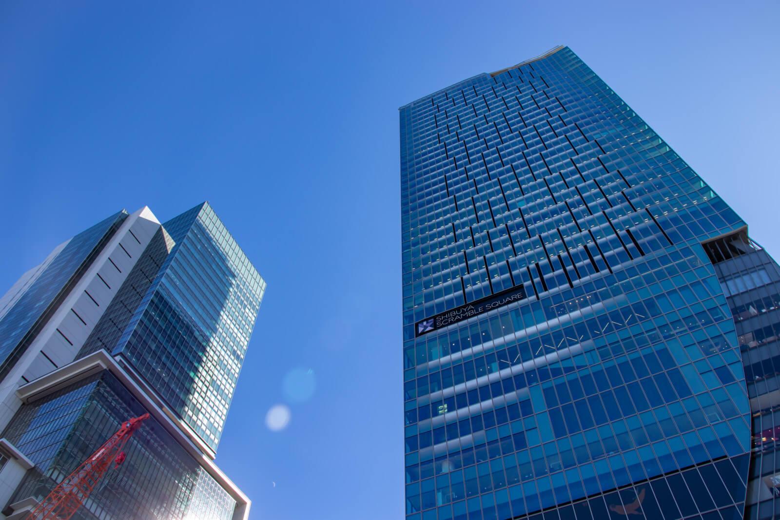 渋谷スクランブルスクエアを下から眺める