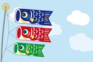 空を泳ぐ3匹の鯉のぼりのイラスト