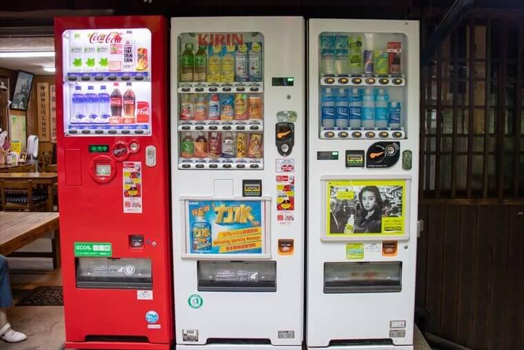 三徳亭の自販機