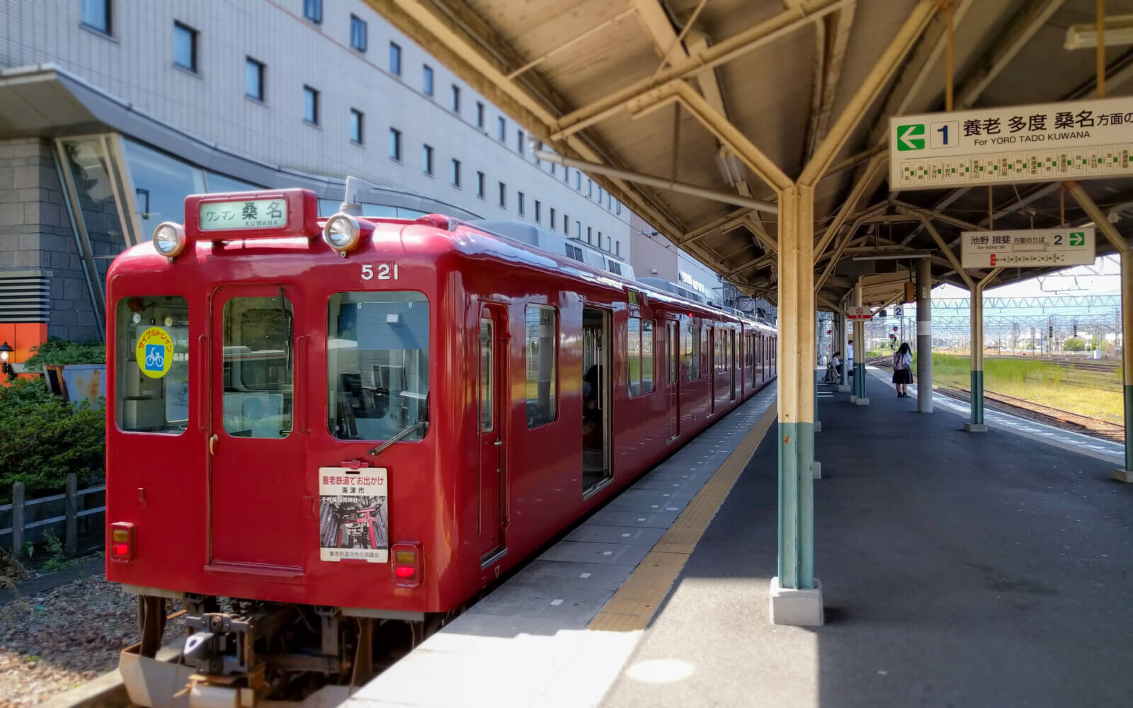 養老鉄道の紅い電車(ワンマン)